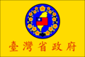 Flag of Taiwan Province.png