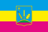 Flag of Trostyanetskyj district.png