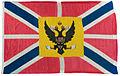 Flagga - Sjöhistoriska museet - O 04933.jpg