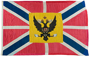 Russian Navy Ensign - A Russian naval jack incorporating the St Andrew's cross that was flown by the 74-gun ship Vladislav at the battle of Hogland in 1788