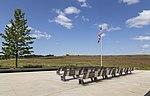 Flight 93 memorial plaza PA3.jpg