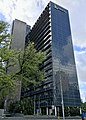 Former ICI Building PIC 02.jpg