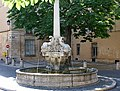 Fountain of Four Dolphins 四海豚噴泉 - panoramio.jpg