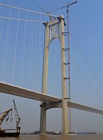 Fourth Nanjing Yangtze Bridge2.JPG