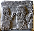 Fragment of a stele showing a woman and a horse rider. Probably from Kahramanmaraş, Turkey.jpg