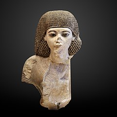 Fragmentary statue of scribe Meniu-E 11519