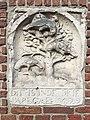 Fragmentenmuur gemeentemuseum Den Haag 13.jpg