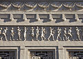Frieze in Town Hall, Auckland - 0223.jpg