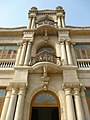 Front entrance facade - Mukhi Mahal.jpg
