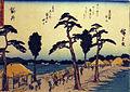 Fukuroi (5759536536).jpg