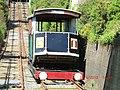 Funicular Railway at Aberystwyth - panoramio (1).jpg