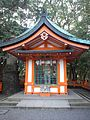 Fushimi Inari-taisha Shintô Shrine - Shinme-sha.jpg