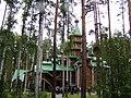 G. Sredneuralsk, Sverdlovskaya oblast' Russia - panoramio - lehaso (9).jpg