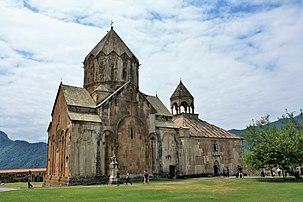 Gandzasar Monastery.JPG