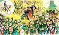 Garfield inauguration cartoon.JPG