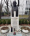 Gedenkstein Lilienthalstr 5 (Neukö) Johannes Paul II.jpg
