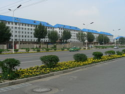 Genghis Khan Drive, on the North side of the city