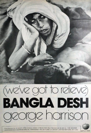 "Trade ad for Harrison's ""Bangla Desh"" single George Harrison - Bangla Desh.png"