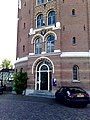 Geschiedenis van de Watertoren in De Esch (klik naar mijn tag 'plakkaat' voor full screen bord) - panoramio.jpg