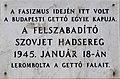 Gettó kapuja Bp07 Wesselényi3.jpg