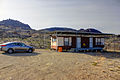 Gfp-texas-big-bend-national-park-cabin-at-wildhorse-station.jpg
