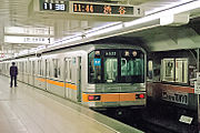 The Ginza Line, Tokyo's oldest subway line, first opened in 1927.