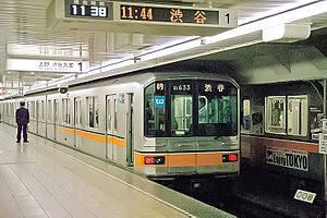 Transport in Greater Tokyo - The Ginza Line, Asia's oldest subway line, first opened in 1927