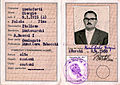 Category:Identity documents of Italy