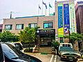 Godeok 2(i)-dong Comunity Service Center 20140621 155650.jpg