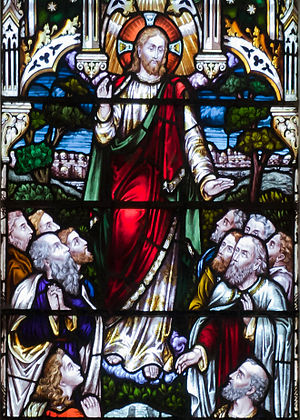 Detail of stained glass of the west window in ...