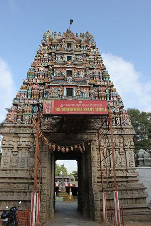 Halasuru Someshwara Temple, Bangalore - The entrance of Someshwara temple