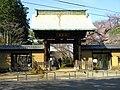 Gotokuji Sanmon.JPG