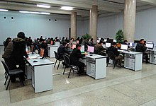 Grand-Peoples-Study-House-Computer-Lab.jpg