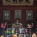 Great Lama Temple Beijing IMG 5756 Hall of the Heavenly Kings.jpg
