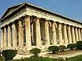Greece-0282 (2215899370) (2).jpg