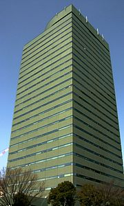 Green Tower Building-2007-02 cropped.jpg