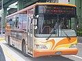 Guang Hua Digital Plaza Launch MRT Shuttle 286AD.jpg