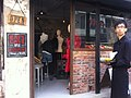 HK 上環 Sheung Wan 太平山街 Tai Ping Shan Street Joyce - shop waiter Jan-2012.jpg