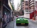 HK 上環 Sheung Wan 太平山街 Tai Ping Shan Street sidewalk carpark 林寶堅尼 Lamborghini Sept 2018 SSG DAB branch 03.jpg