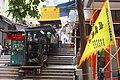 HK 上環 Sheung Wan 東街 No 19 Tung Street stairs n shop sign 源興香料公司 Yuan Heng Spice Company April 2018 IX2 01.jpg