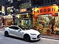 HK 上環 Sheung Wan 永樂街 Wing Lok Street shop July 2018 SSG 01.jpg