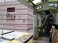 HK 中環 Central 些利街 Shelley Street Mid-levels escalators February 2020 SS2 02.jpg