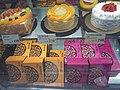 HK 中環 Central 皇后大道中 Queen's Road Central 威享大廈 V Heun Building shop Saint Honor Cake Shop January 2020 SS2 05.jpg