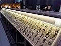 HK 灣仔北 Wan Chai North 香港會展 HKCEC 佳士得 拍賣 Christie's Auction 預展 preview November 2020 SS2 61.jpg