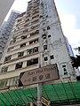 HK CWB 銅鑼灣 Causeway Bay 禮頓道 Leighton Road view 新會道 Sun Wui Road Hysan Avenue October 2019 SS2 08.jpg