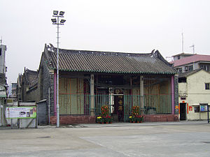 Ha Tsuen - Tang Ancestral Hall in Ha Tsuen, a declared monument