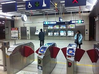 港鐵收費結構之複雜,在全球同類系統中較為罕見。 (圖片:ChuietChing@Wikimedia)