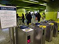 HK MTR Wan Chai Station interior pay gates April 2016 DSC 002.JPG