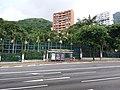 HK Mid-levels 摩星嶺 Mount Davis 薄扶林道 Pok Fu Lam Road bus stop sign September 2019 SSG 20.jpg