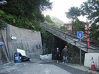 HK Peak Tram Parker Road n Plantation Road.JPG